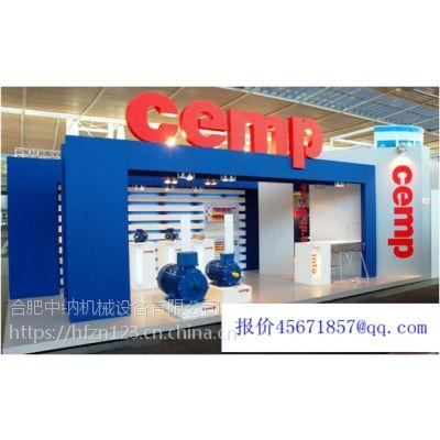 供应原装进口 意大利CEMP 特殊定制类防爆电机 CEMP电机马达