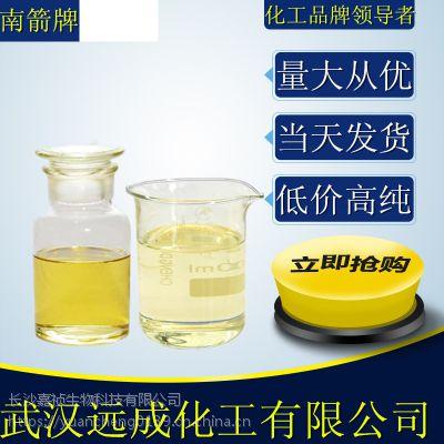 天然植物提取物天然维生素E油食品抗氧化剂 现货销售价格实在