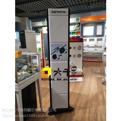 实力工厂定制 LED灯饰样品展示柜 高档面板灯三角广告展示柜