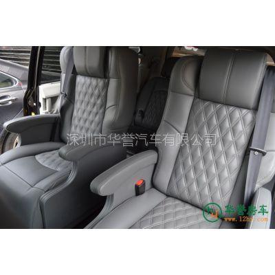 汕头丰田普瑞维亚MPV改装航空座椅/ 汕头MPV改航空座椅
