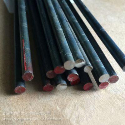供应上海司太立硬质合金堆焊焊材