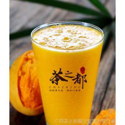 茶之都芒果汁连锁加盟