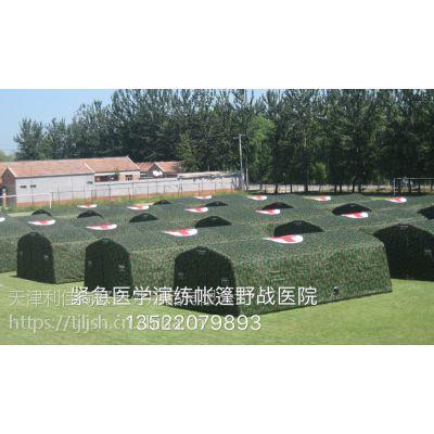 厂家直销充气帐篷,救灾帐篷,支架帐篷,工地帐篷