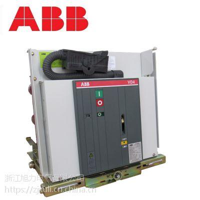 供应VD4真空断路器,ABB中压开关VD4.12.06.25