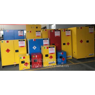 川场防火安全柜(上海生产厂)CC809000|做功精致|证书齐全-上海川场实业有限公司