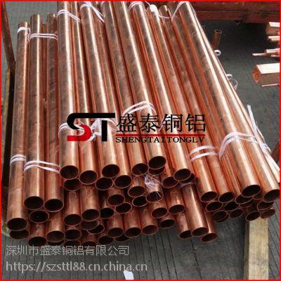 盛泰供应:冰箱用紫铜管 空调用T2紫铜管 规格齐全
