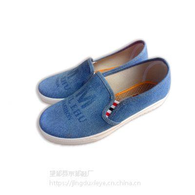 京都鞋厂 直销老北京布鞋 批发2017新款时尚防滑轻便潮流字母帆布女鞋