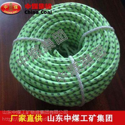荧光绳,荧光绳长期供应,ZHONGMEI