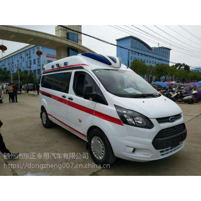厂家直销国五V362新全顺短轴运输型救护车4974×2032×2650