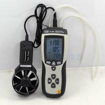 CEM华盛昌DT-8897风速仪 多功能差压风速仪