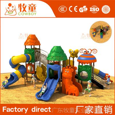 供应幼儿园户外组合滑梯定制 小型户外塑料创意组合滑梯