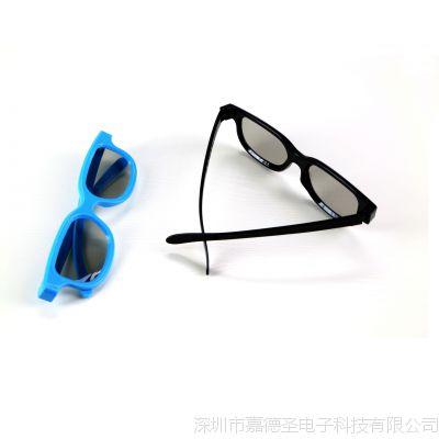 3D眼镜影院,3d眼镜,偏振光成人3D眼镜,厂家直销嘉德顺