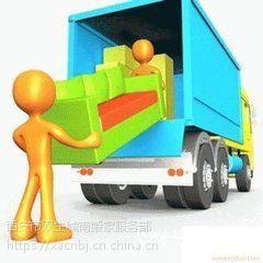 供应西安市西郊劳动路搬家公司83181111