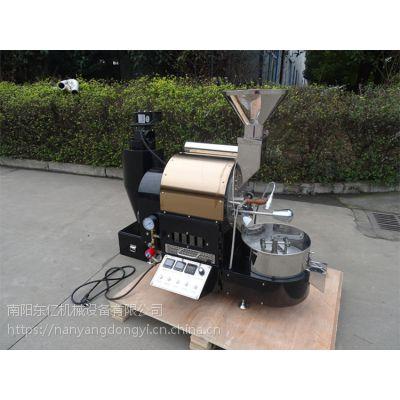 咖啡生豆加工烘焙机器、咖啡庄园专用机器品牌、东亿咖啡烘焙机报价单