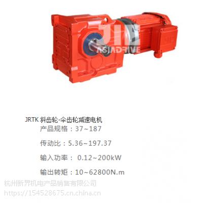 齿轮减速机、K系列-斜齿轮-伞齿轮减速电机、杭州杰牌一级代理
