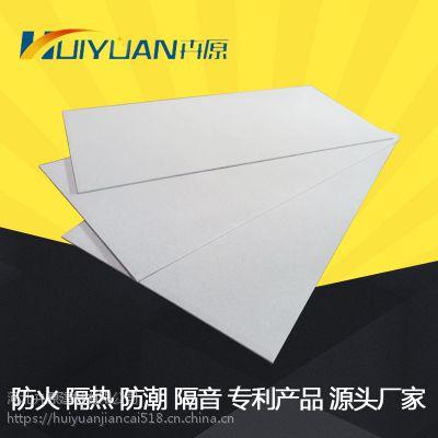 北京珍珠岩防火板厂家 全自动化防火板设备生产 大量供货