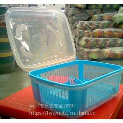 定做塑料模具 塑料碗架模具大量生产