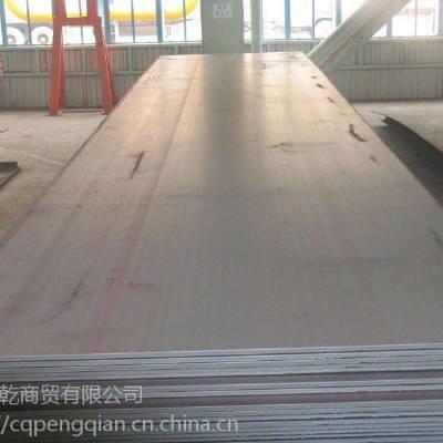 重庆中厚板厂家 重庆中厚板价格