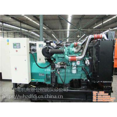 郑电发电机(图)、柴油发电机、西安柴油发电机