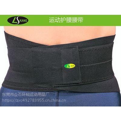 供应2017新款 潜水料健身护腰带 运动护腰 贴牌定制