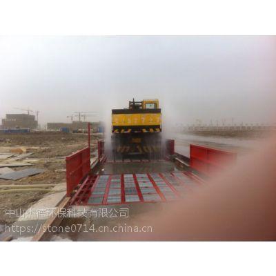 广州工地门口洗车机自动洗车系统