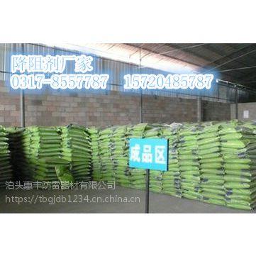 河北惠丰【HF-08降阻剂的主要用途】离子缓释剂价格