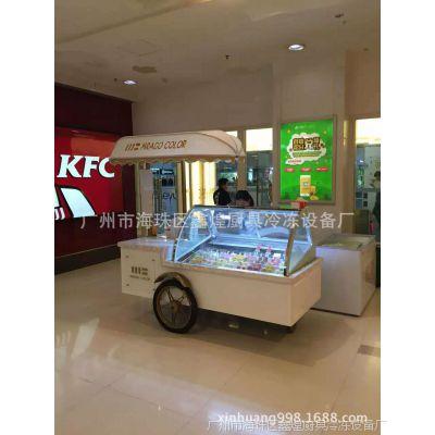 -25度冰激凌可移动花车流动式冰淇淋车冰棒雪糕冷藏车展示柜