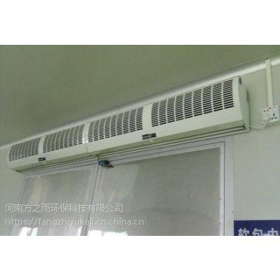 开封风幕机,信阳空气幕,安阳气帘机-河南方之雨环保科技