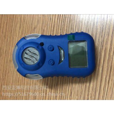 商洛哪里有卖一氧化塔检测报警器咨询13991912285|一氧化碳检测仪价格