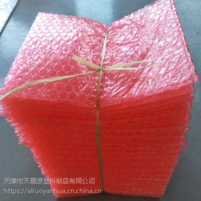 厂家定制红色防静电气泡袋 防震抗震缓冲包装 气垫膜做成的泡泡袋