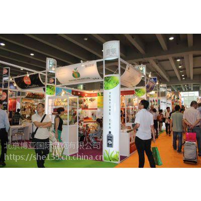 2018第十五届上海国际高端食品与饮料博览会
