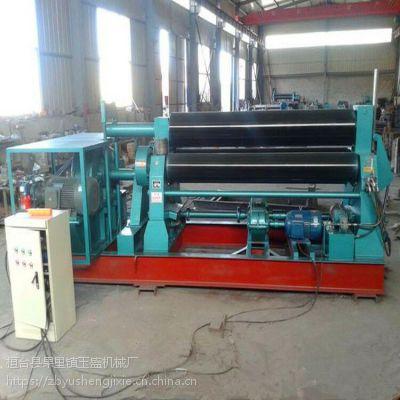 厂家供应宝兴W11-20*2500机械全自动卷板机