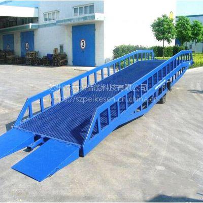 移动式登车桥厂家直销-外观新颖、质量保证,性价比高