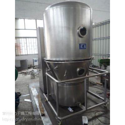长力高品质无水草酸专用干燥机|烘干生产线