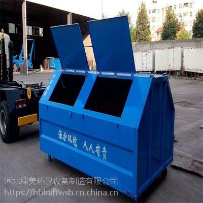绿化垃圾箱 环卫垃圾箱生产厂家
