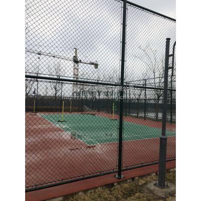 体育围网 浸塑勾花网隔离栅 球场围网 防护围栏 运动场地围栏