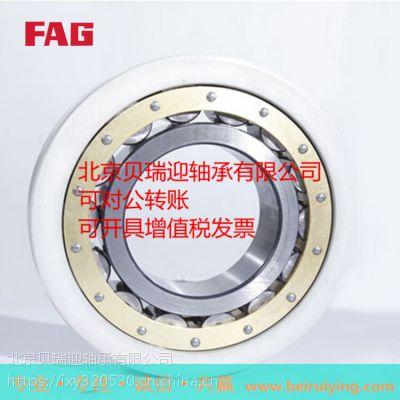 德国 FAG 6330-M-J20C-C3 北京FAG品牌商 电绝缘轴承 防腐蚀 防电 电机专用