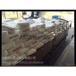 供应吉林石化C100S管材