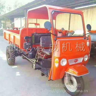 正品供应拉石子拉沙运输车 志成牌柴油载重后卸车 22马力的三轮农用车