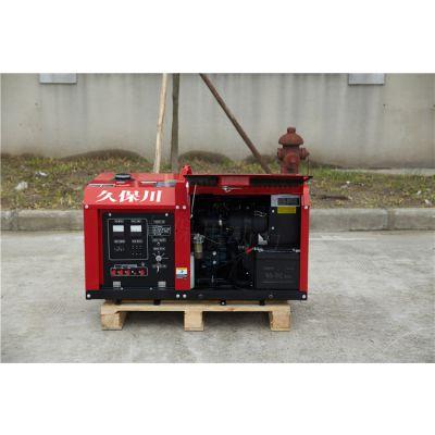 永磁15kw车载柴油发电机