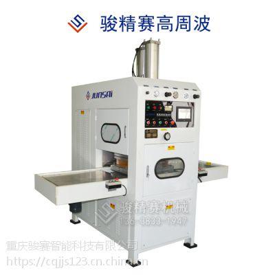 高周波自动滑台式高频塑胶熔断机 自动双工位一次性成型机器 高效双工位成型