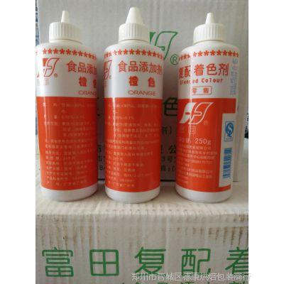 厂家代理,广州富田复配着色剂食品着色,量大从优