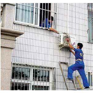丰台区空调维修,海淀空调清洗,东城西城空调维修保养