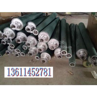 锥形滚筒,广东镀锌锥形滚筒,广州锥度辊筒