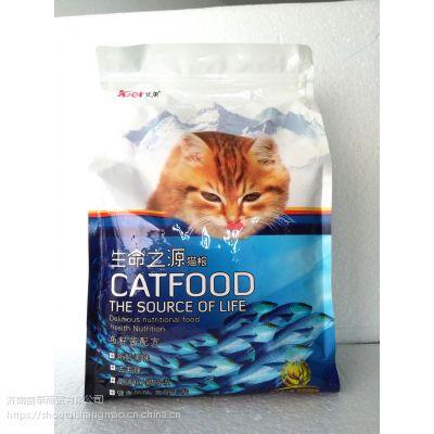 艾尔生命之源猫粮1.5kg 正品货源