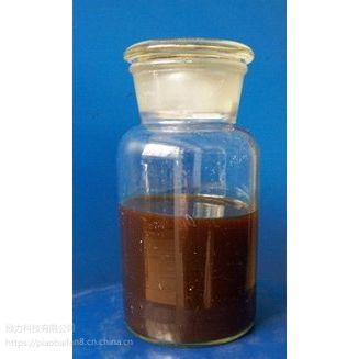 食品废水色度超标处理,新型复合脱色剂厂家价格