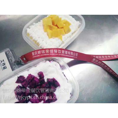 满记甜品冷饮实操技术培训 港式甜品到重庆学习