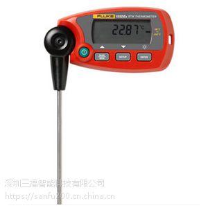 Fluke155XEx本安型棒式标准温度计