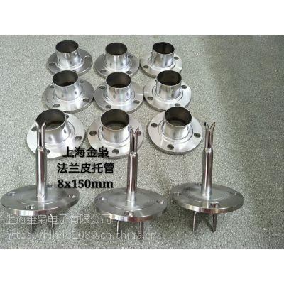 上海金枭PLS系列锅炉烟道皮托管 双法兰式不锈钢皮托管可以定做