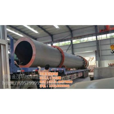 陕西煤泥烘干机|金茂机械(图)|煤泥烘干机安装